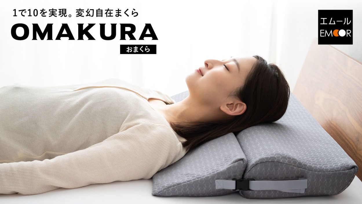 NHK総合テレビ「おはよう日本」(2020/9/14)でOMAKURAが取り上げられました。