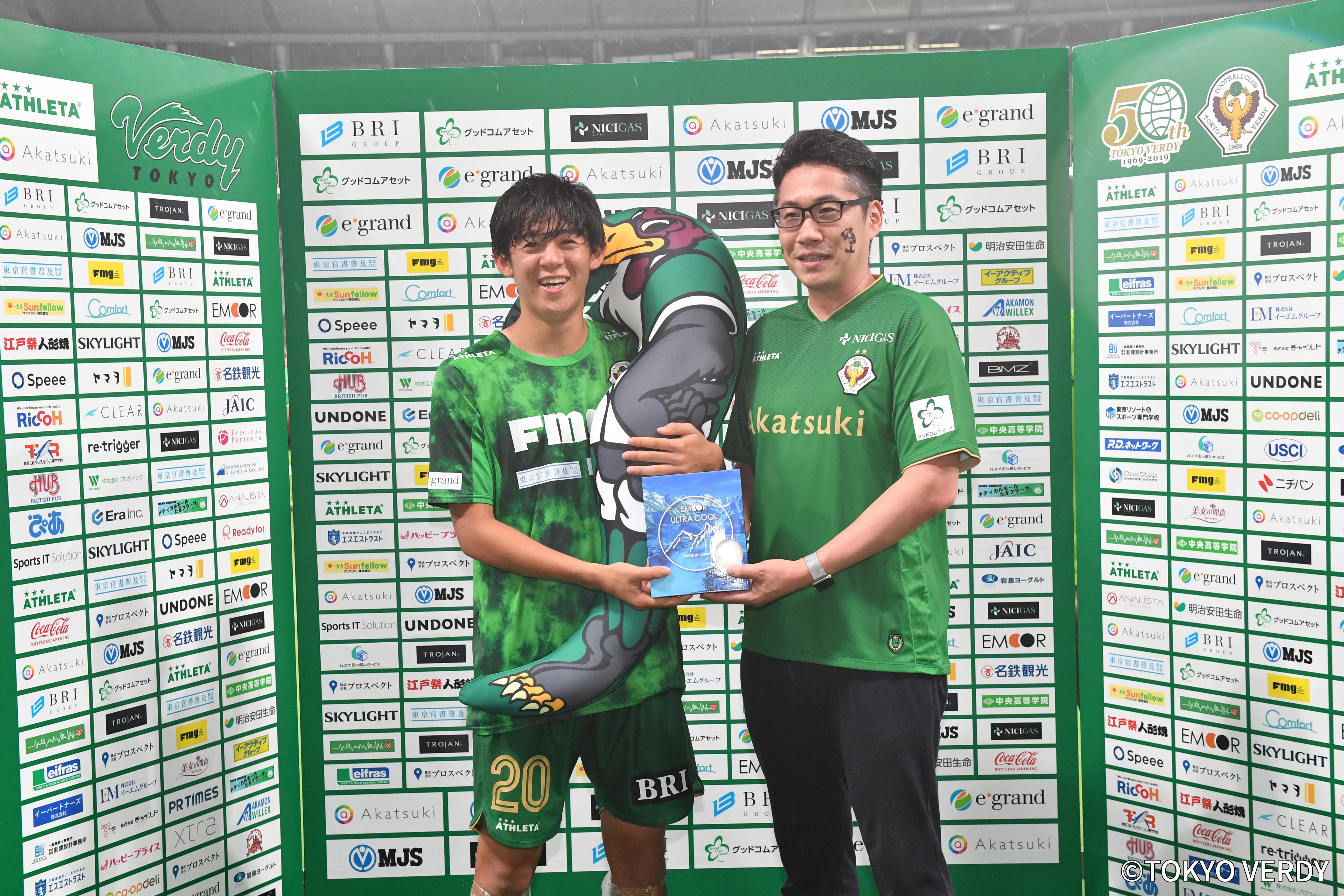 マン・オブ・ザ・マッチを受賞された山本理仁選手