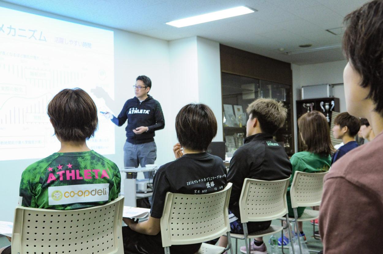 CHALLENGE SPIRITS(BSテレ東 10/11)でスポーツ×睡眠の取り組みが放送