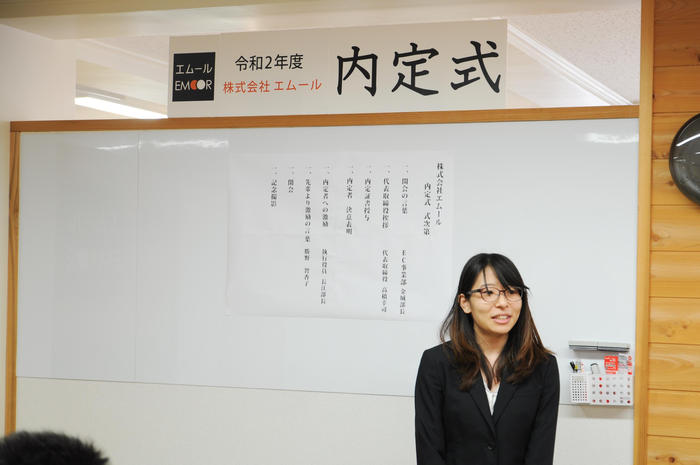 2018年入社/海外事業チーム