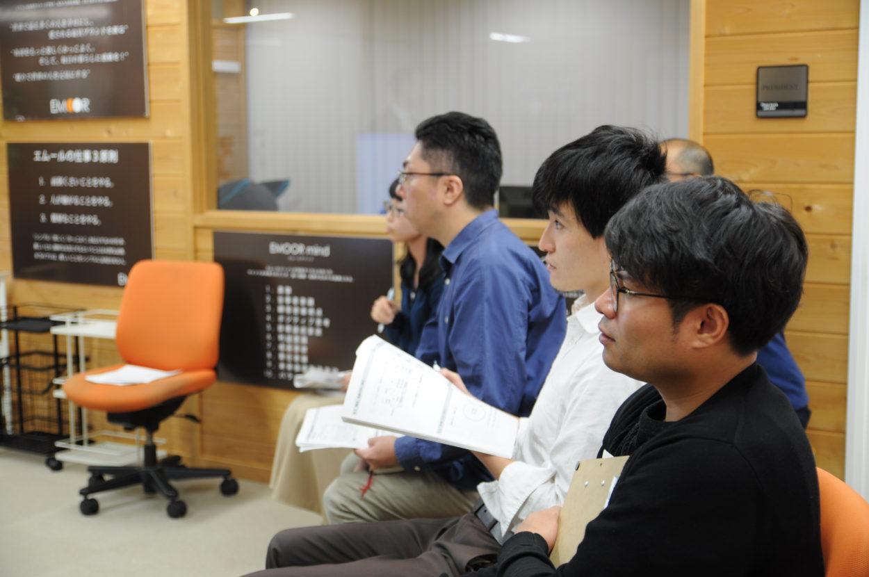 知的財産権に関する勉強会を実施しました。