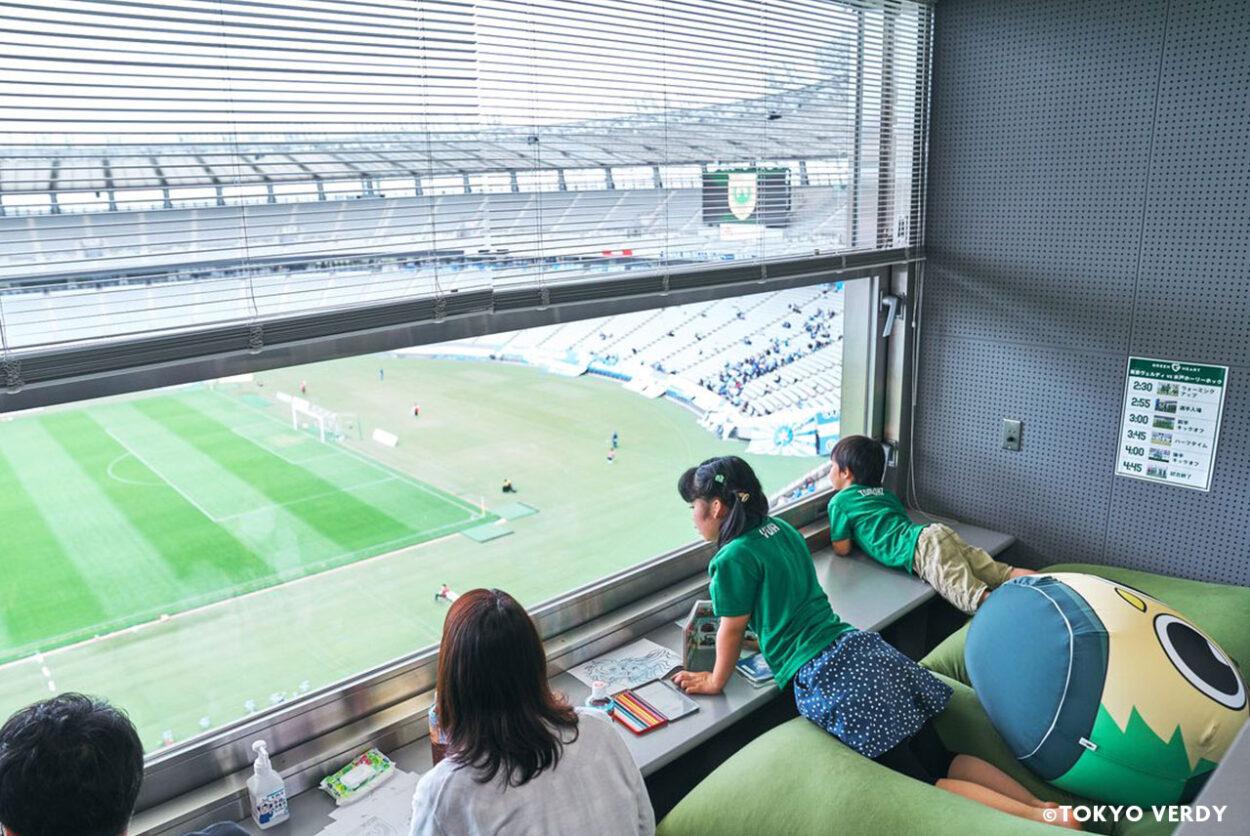 【SDGs】障がいのある方が試合観戦を楽しめる『Green Heart Room』に参画しました