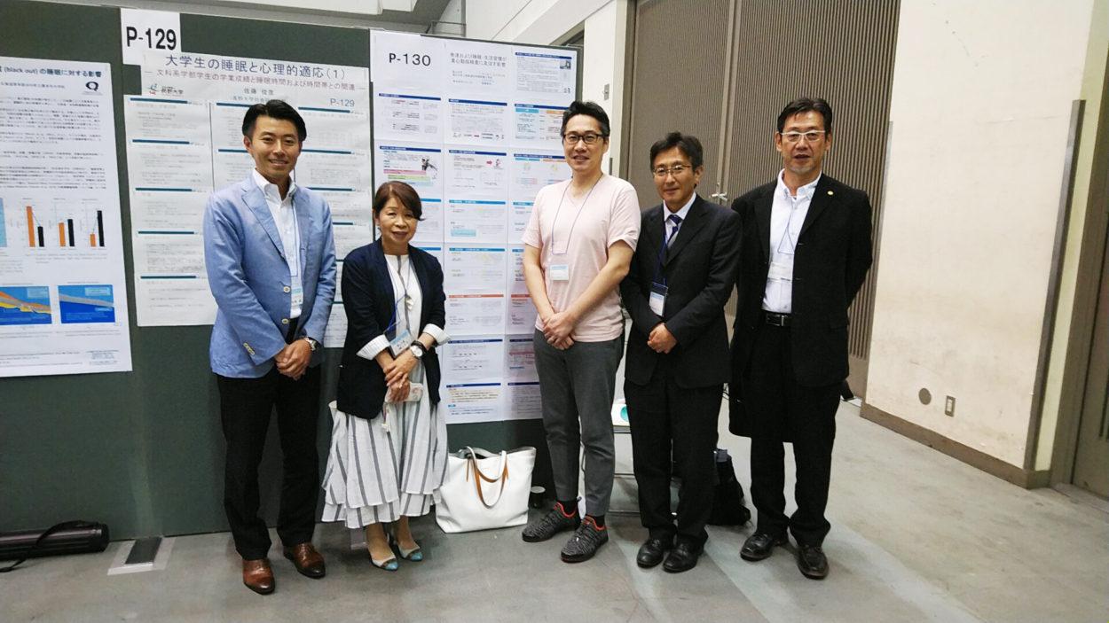 日本睡眠学会第44回定期学術集会にてポスターセッションを行いました。