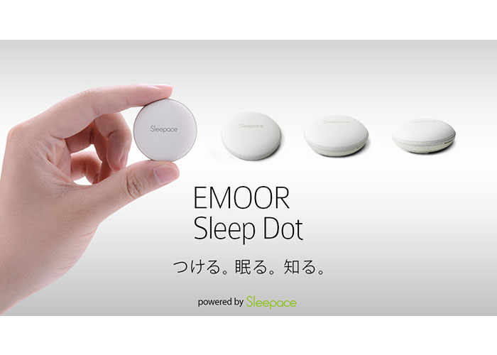 emoor sleep dot