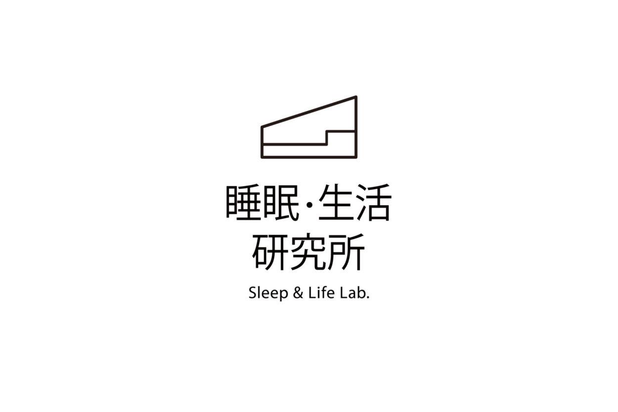 睡眠・生活研究所所長の神川康子先生が富山県公安委員就任