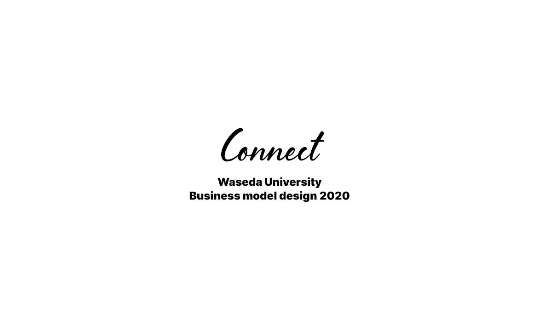 早稲田大学「ビジネスモデル・デザイン」にて講演